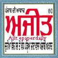 Ajit newspaper