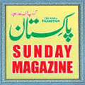 Daily Pakistan Urdu magazine