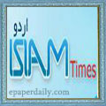 daily Islam times
