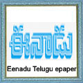 Eenadu news paper and magazine sunday