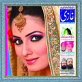 ghazi monthly magazine