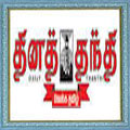 Daily Thanthi weekly Tamil magazine