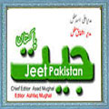 Daily jeet online