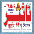 daily taasir newspaper